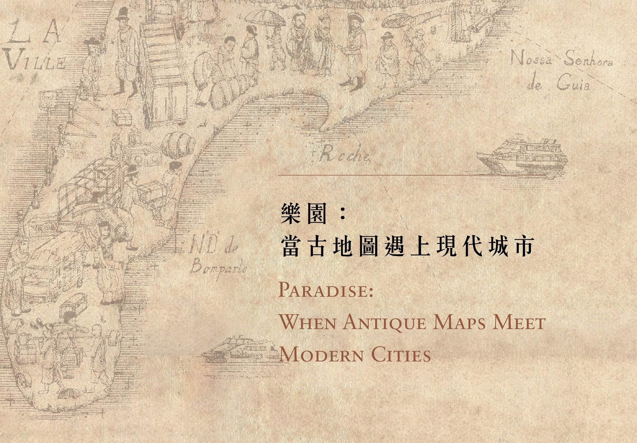 One Night in Paradise: A Book Party for the Collection of Eric Fok' s Works